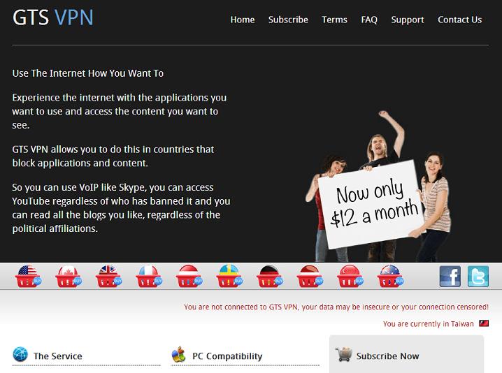 GTS VPN Review   VPNCoupons com